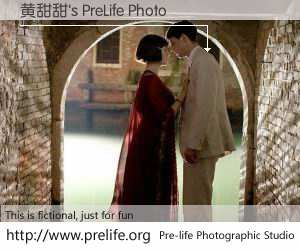 黄甜甜's PreLife Photo