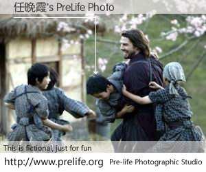 任晚霞's PreLife Photo