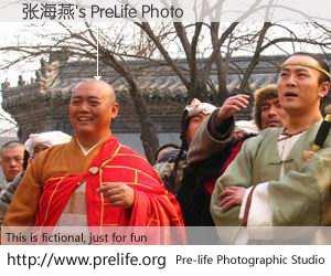 张海燕's PreLife Photo