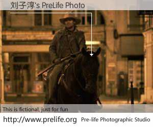 刘子淳's PreLife Photo