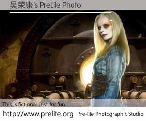吴荣康's PreLife Photo