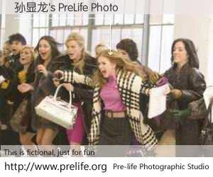 孙显龙's PreLife Photo