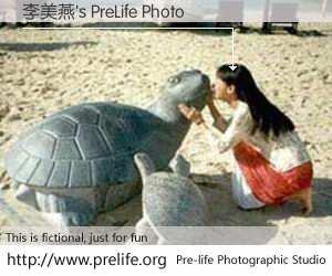 李美燕's PreLife Photo
