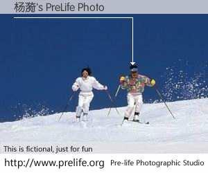 杨漪's PreLife Photo