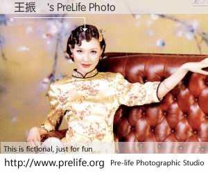 王振華's PreLife Photo