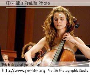 申君娜's PreLife Photo