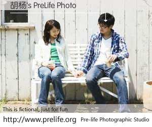 胡杨's PreLife Photo