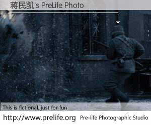蒋民凯's PreLife Photo