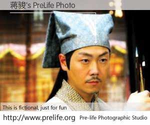 蒋骏's PreLife Photo