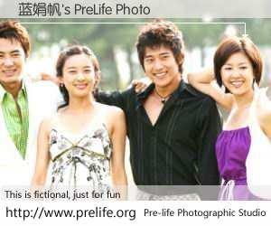 蓝娟帆's PreLife Photo