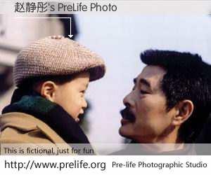赵静彤's PreLife Photo