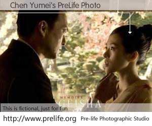 Chen Yumei's PreLife Photo