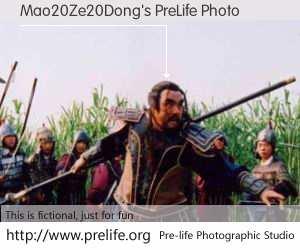 Mao20Ze20Dong's PreLife Photo