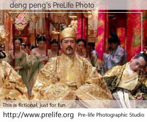 deng peng's PreLife Photo
