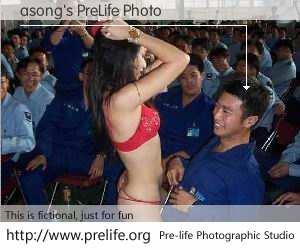 asong's PreLife Photo