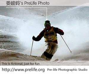 娄峻岭's PreLife Photo