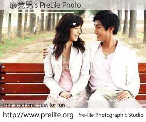 廖竞男's PreLife Photo