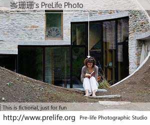岑珊珊's PreLife Photo