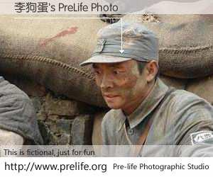 李狗蛋's PreLife Photo