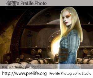 榴莲's PreLife Photo