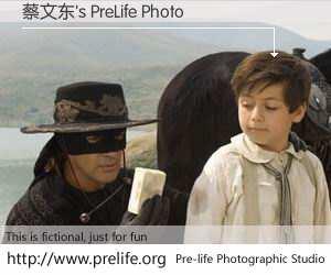蔡文东's PreLife Photo