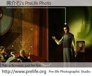 蒋介石's PreLife Photo