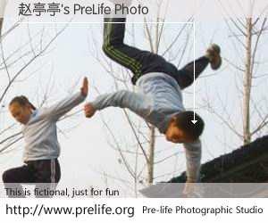 赵亭亭's PreLife Photo