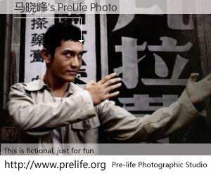 马晓峰's PreLife Photo