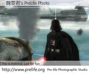 魏雯君's PreLife Photo