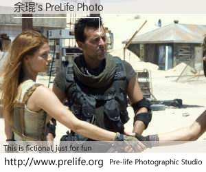 余琨's PreLife Photo