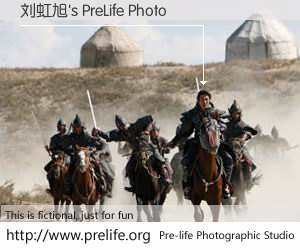 刘虹旭's PreLife Photo