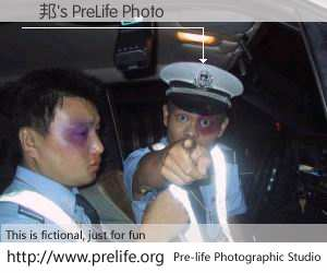 劉邦's PreLife Photo