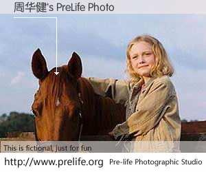 周华健's PreLife Photo