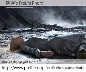 姚远's PreLife Photo
