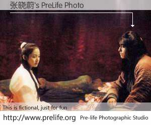 张晓蔚's PreLife Photo