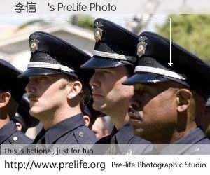 李信漢's PreLife Photo