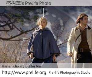 盛树萍's PreLife Photo