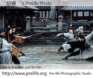 胡睿玥's PreLife Photo