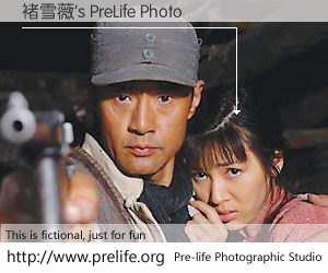 褚雪薇's PreLife Photo