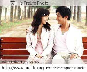 陳文輝's PreLife Photo