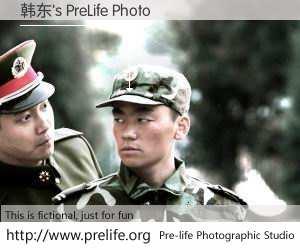 韩东's PreLife Photo