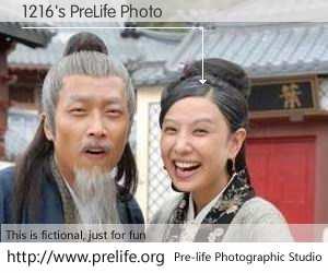1216's PreLife Photo
