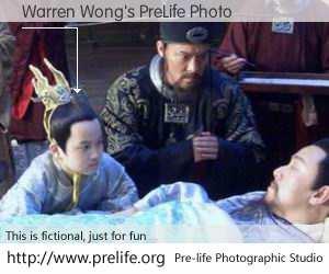 Warren Wong's PreLife Photo
