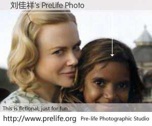 刘佳祥's PreLife Photo