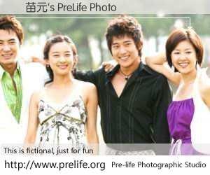 嚴苗元's PreLife Photo
