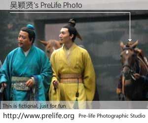 吴颖贤's PreLife Photo