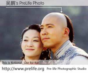 吴鹏's PreLife Photo