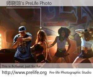 师晓琼's PreLife Photo