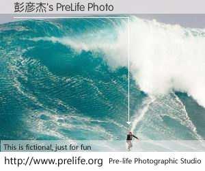 彭彦杰's PreLife Photo
