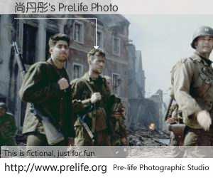 尚丹彤's PreLife Photo